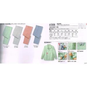 作業服【自重堂】41300&41315シリーズ 製品制電レディースツータックパンツS〜5L|workshop-tamai