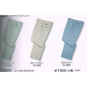 作業服【自重堂】42600シリーズ ツータックパンツ70〜106|workshop-tamai