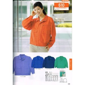 作業服【自重堂】610 ブルゾンS〜4L|workshop-tamai