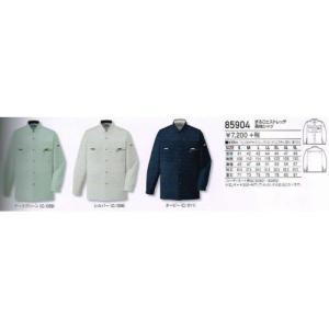 作業服【自重堂】80900シリーズ まるごとストレッチ長袖シャツS〜5L|workshop-tamai