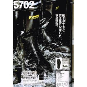 【ジーベック】85702 セフティ防寒長靴25.0〜28.0【RCP】|workshop-tamai