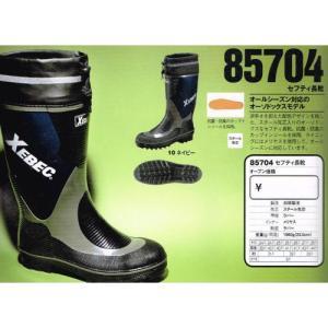 安全靴【ジーベック】セフティ長靴85704【RCP】|workshop-tamai
