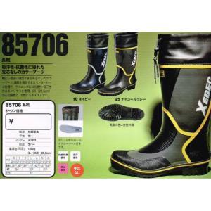 男女兼用.先芯なし【ジーベック】長靴85706【RCP】|workshop-tamai