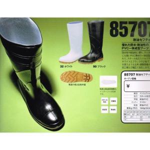 安全靴【ジーベック】耐油セフティ長靴85707【RCP】|workshop-tamai
