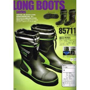 安全靴【ジーベック】ショート丈セフティ長靴85711【RCP】|workshop-tamai