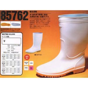 男女兼用.作業靴【ジーベック】衛生長靴85762【RCP】|workshop-tamai