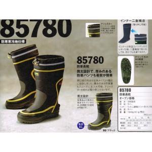 【ジーベック】85780 防寒長靴.先芯なしM〜3L寒冷地仕様【RCP】|workshop-tamai