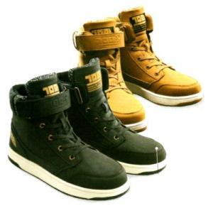 安全靴【寅壱】0279寅壱ワークブーツ【RCP】|workshop-tamai