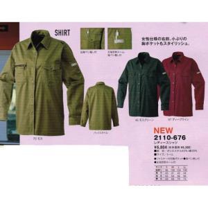 作業服【寅壱】2110シリーズ レディースシャツS〜LL【RCP】|workshop-tamai