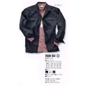 鳶服【寅壱】2530シリーズ NPオープンM〜3L workshop-tamai