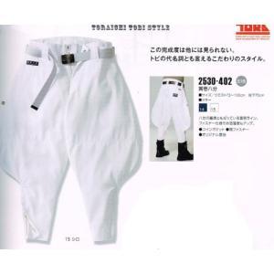 鳶服【寅壱】2530シリーズ 寅壱八分73〜100 workshop-tamai