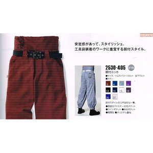 鳶服【寅壱】2530シリーズ 胴付ニッカ73〜100 workshop-tamai