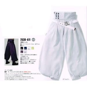 鳶服【寅壱】2530シリーズ 寅壱ニッカ73〜100 workshop-tamai