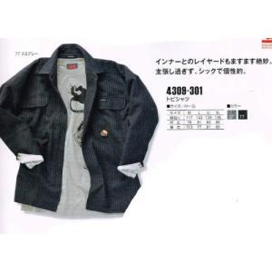 鳶服【寅壱】4309シリーズ トビシャツM〜3L workshop-tamai