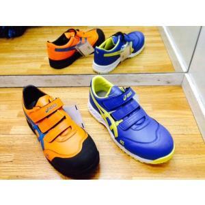 アシックス asics 安全靴  限定色 FIS52S ウィンジョブ|workshop-tamai