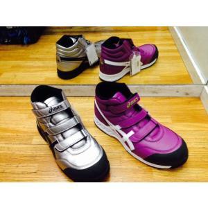 アシックス asics 安全靴  限定色 FIS53S ウィンジョブ|workshop-tamai