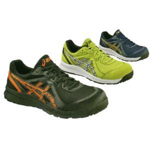 新商品 アシックス asics 安全靴  FCP106 ウィンジョブ|workshop-tamai