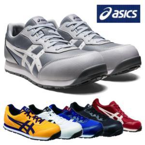 アシックス asics 安全靴  FCP201 ウィンジョブ|workshop-tamai