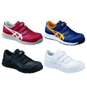 アシックス asics 安全靴  FCP301 ウィンジョブ|workshop-tamai