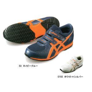 アシックス asics  FOA004 消防 操法用靴|workshop-tamai