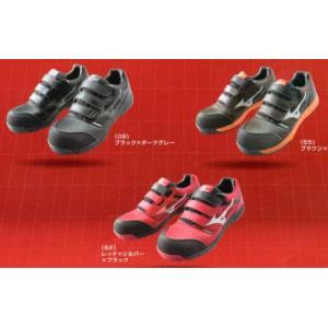 ミズノ MIZUNO 安全靴 <br>1601 オールマイティ プロテクティブスニーカー <br>マジックタイプ|workshop-tamai