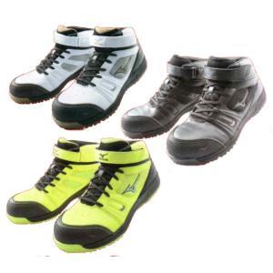 ミズノ MIZUNO 安全靴 <br>1602 オールマイティプロテクティブ スニーカー <br>ミッドカット|workshop-tamai