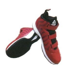 ピーク PEAK 安全靴  BAS-4503  BASKET MODEL|workshop-tamai