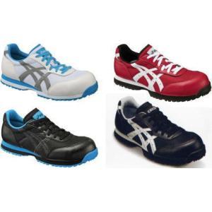 アシックス asics 安全靴  FIS32L ウィンジョブ|workshop-tamai