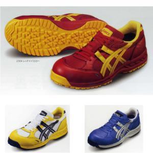 アシックス asics 安全靴  生産終了色 FIS33L ウィンジョブ|workshop-tamai