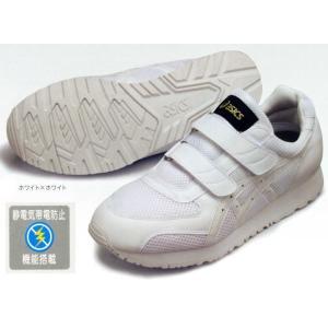 静電気帯電防止・作業靴先芯なし【アシックス】マジックタイプ FIE351|workshop-tamai