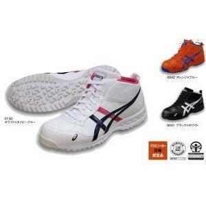 安全靴【アシックス】生産終了色FIS35Lミドルカット・ひもタイプ|workshop-tamai