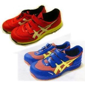 奇跡の入荷!!超レア限定品!安全靴【アシックス】 マジック FIS41L|workshop-tamai