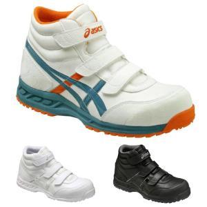 アシックス asics 安全靴  FIS53S ウィンジョブ|workshop-tamai