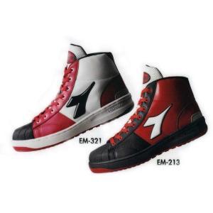 安全靴 【ディアドラ】 EMU(EM)シリーズ ハイカット・ひもタイプ|workshop-tamai