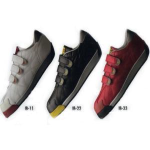 安全靴 【ディアドラ】 IBIS(IB)シリーズ マジックタイプ|workshop-tamai