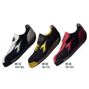 安全靴 【ディアドラ】 KINGFISHER(KF)シリーズ ひもタイプ|workshop-tamai