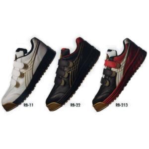 安全靴 【ディアドラ】 ROBIN(RB)シリーズ マジックタイプ|workshop-tamai