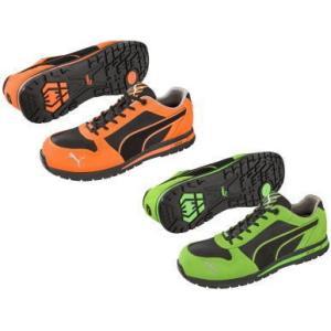 安全靴【PUMA】Airtwistローカット・ひもタイプ|workshop-tamai