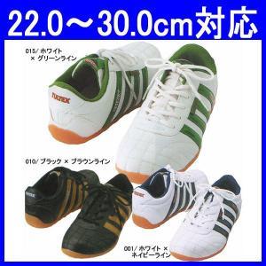 安全靴/作業靴/アイトス/セーフティシューズ/大きいサイズ/小さいサイズ/作業服 甲被:合成皮革(ai-AZ-51603)|workshopgorilla