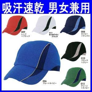 帽子 キャップ 作業帽子 作業服 作業着 吸汗速乾ニットキャップ 裏地ニット ポリエステル100%(ai-AZ-66306)|workshopgorilla