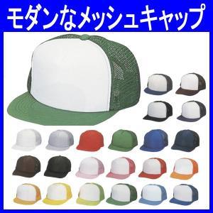 帽子/アメリカンキャップ/フラットバイザー/作業帽子/作業用/作業服 ポリエステル100%(bo-MC6621)