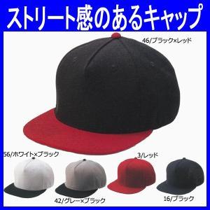 帽子 キャップ 作業帽子 5パネルキャップ 作業服 作業着 アクリル85%・WOOL15%(bo-MC6622)|workshopgorilla