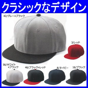 帽子 キャップ 作業帽子 6パネルキャップ 作業服 作業着 アクリル85%・WOOL15%(bo-MC6623)|workshopgorilla