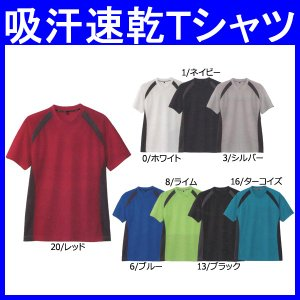 ・Tシャツ 半袖 吸汗速乾 作業服 作業着 ユニフォーム ポリエステル100%(co-AS-627) workshopgorilla