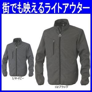 作業服 作業着 通年 スマートジャケット 長袖 ポリエステル100%(co-G-5110)|workshopgorilla