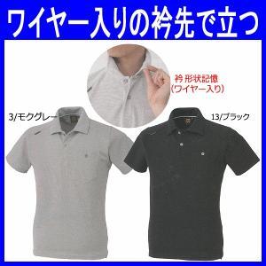 ・ポロシャツ 半袖 作業服 作業着 ユニフォーム 衿形状記憶 ポリエステル80%・綿20%(co-G-9117) workshopgorilla