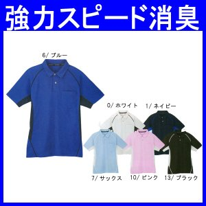 ポロシャツ 半袖 作業服 作業着 ユニフォーム ポリエステル63%・綿25%・指定外繊維12%(co-MX-707) workshopgorilla