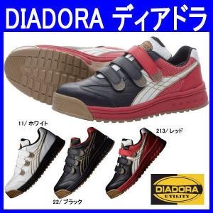 安全靴 作業靴 ディアドラ DIADORA スニーカー ロビン 作業服 作業着 甲被:牛クロム革・人工皮革(do-ROBIN)|workshopgorilla