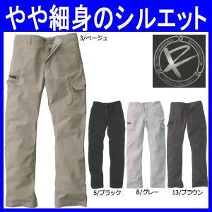 作業服 作業着 通年 ソリッドカーゴ パンツ 軽量 細身 綿100%(ev-ERX102)|workshopgorilla
