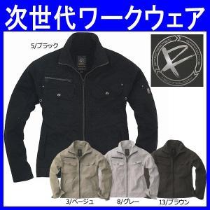 作業服 作業着 通年 ソリッドブルゾン 長袖 軽量 細身 綿100%(ev-ERX107)|workshopgorilla